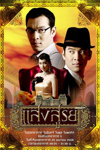 宮的女主人(2007)