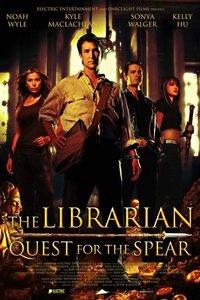 图书馆员:寻找命运之矛的探险
