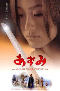 少女殺手阿墨(2003)