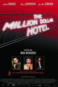 百萬美元酒店