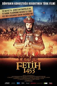 征服1453(2012)