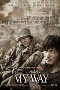 登陸之日(2014)