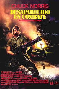 战争1984