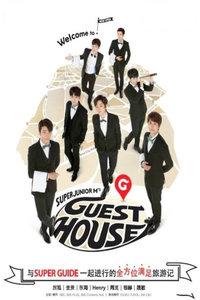 SJ-M的GuestHouse第一季