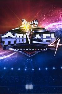 Super Star K 第四季