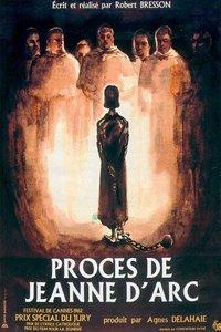 圣女贞德的审判(1962)