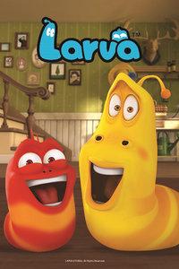 Larva 第一季