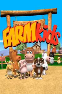 農場小牛牛4