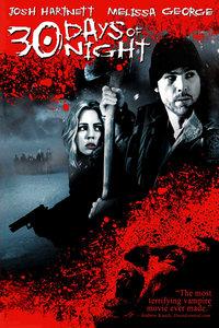 三十極夜(2007)