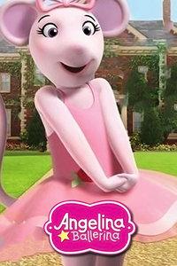 芭蕾舞鼠安吉丽娜 第三季