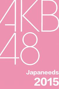 AKB48 Japaneeds 2015