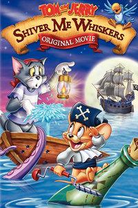 貓和老鼠:別碰胡須貓和老鼠:別碰胡須