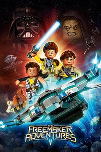 樂高星球大戰:費明克銀河探險