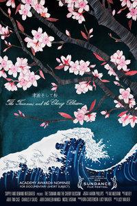 海嘯與櫻花