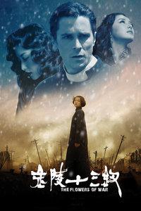 《金陵十三钗》BD高清在线观看