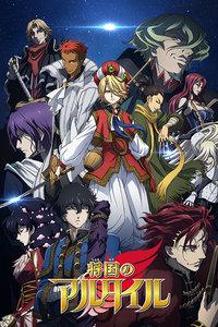 日本动漫更新至24集