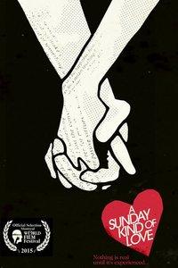 周日般的愛情