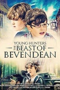 少年獵手:貝文頓的野獸