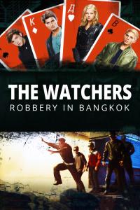 暗夜守护者:曼谷抢劫