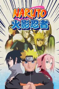 火影忍者/狐忍/Naruto