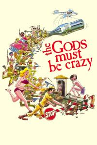 上帝也瘋狂(2000)