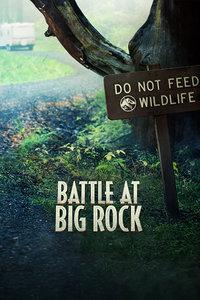 侏罗纪世界2番外短片 巨石之战