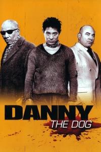 狼犬丹尼海报
