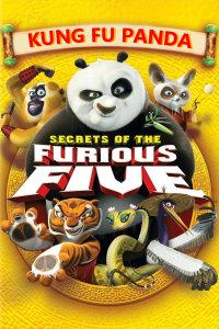 功夫熊猫:盖世五侠的秘密