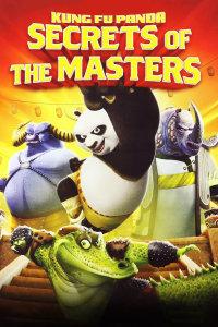 功夫熊貓之師傅的秘密