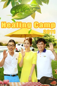 Healing Camp 2011