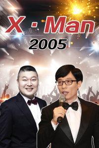 X·Man[2005]