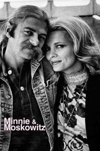 明妮与莫斯科威兹(1971)