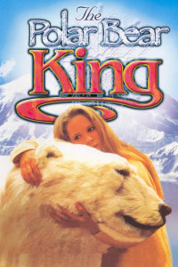 北极熊王子