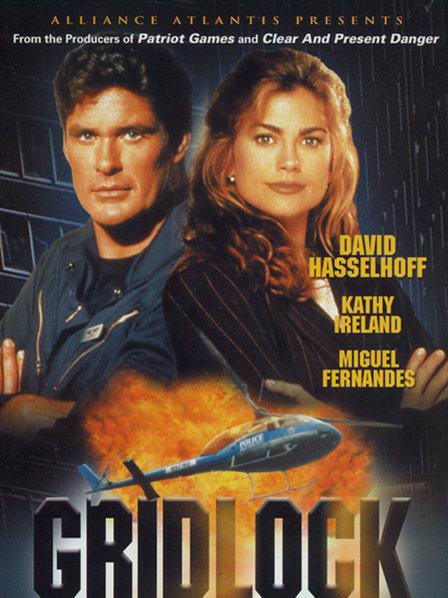 1996終極警探