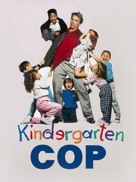 幼儿园警探(动作片)