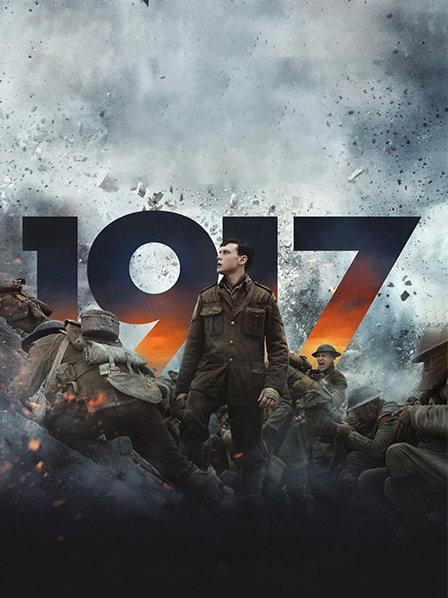 1917(战争片)