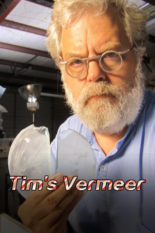 蒂姆的維米爾