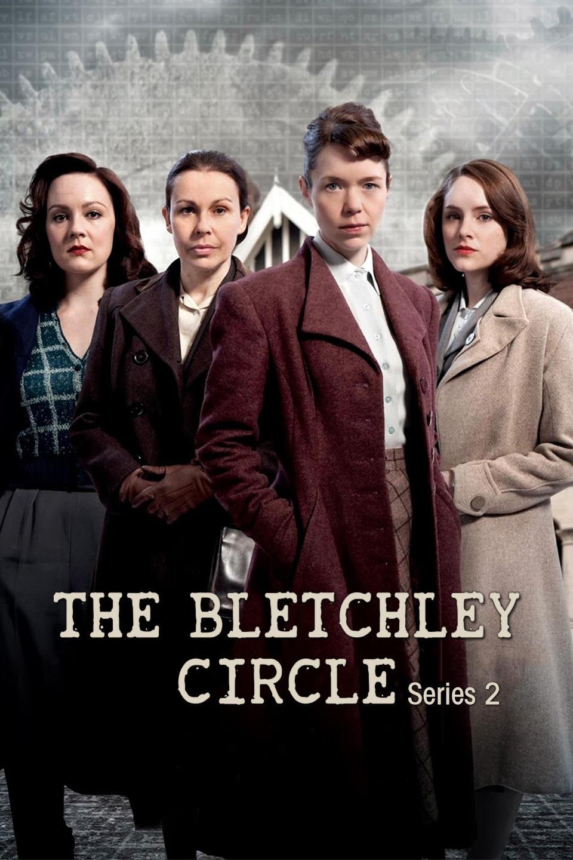 布莱切利四人组第二季