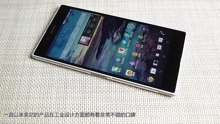Sony Xperia Z Ultra XL39h详细评测