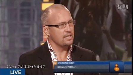 HASSELL_彭博新闻社采访John Pauline录像