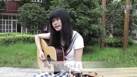 吉他弹唱《爱的箴言》Cover by 白桦树娃娃