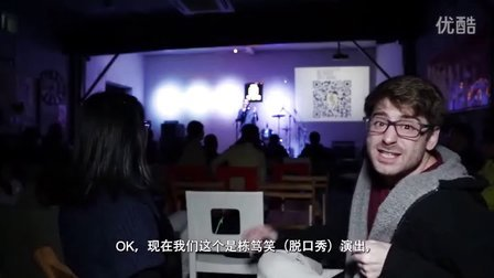 HERE!DG Plus-The Dongguan You Want-episode 3