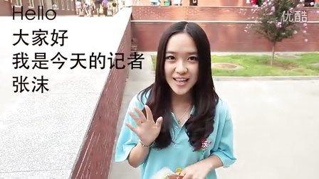 北京工业大学耿丹学院记者团迎新采访