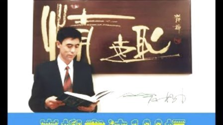 岸柳书法100幅(视频)