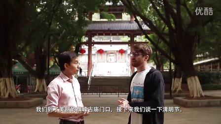 HERE!DG Plus - The Dongguan You Want - Episode 4