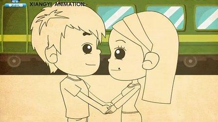 情人节求婚动画 求婚动画