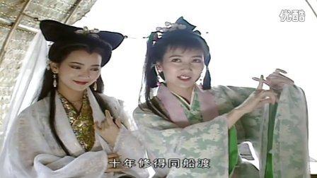 008.西湖美景三月天 新白娘子传奇原声唱段 赵雅芝 叶童 陈美琪