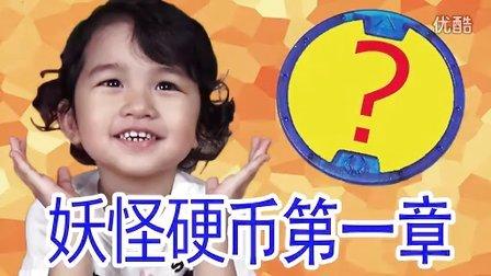 彩虹缤纷西米露 266