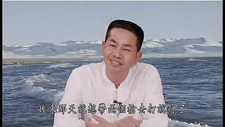 人是教得好的 第一集    谢奕辉老师主讲