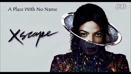 迈克尔・杰克逊 - A Place With No Name(无名之地)(庆生版)